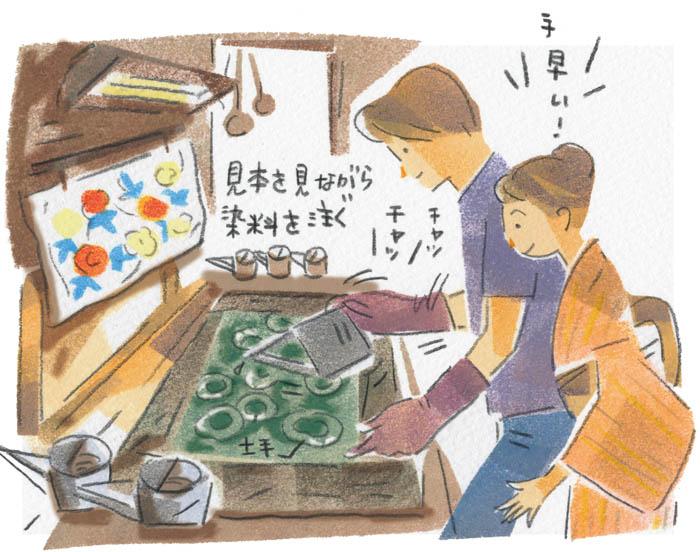石橋富士子2