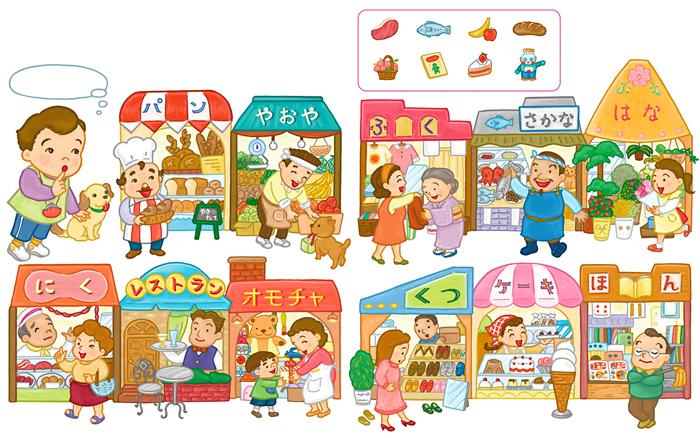 七園菜生3