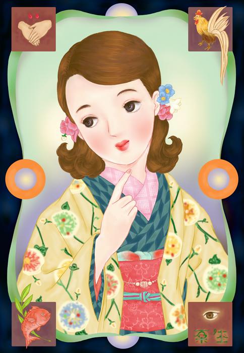 七園菜生7