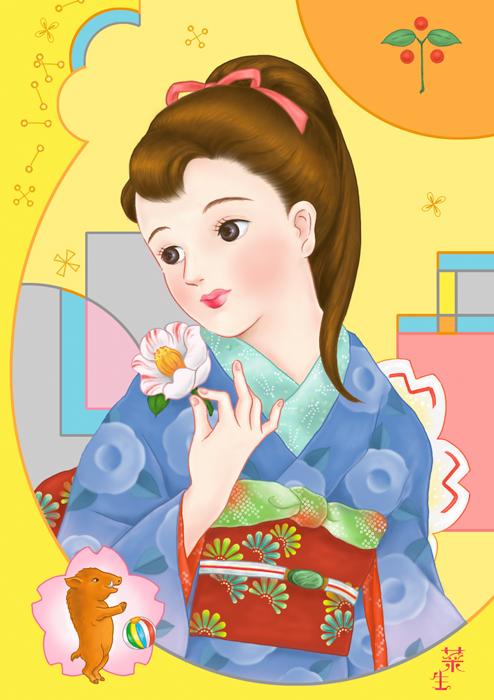 七園菜生9
