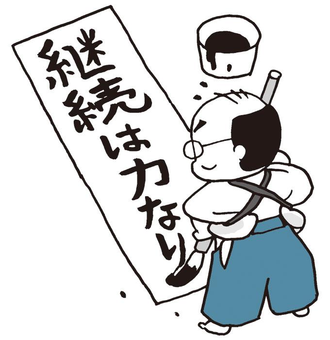 関口紀子13