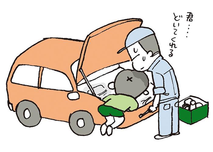 関口紀子14