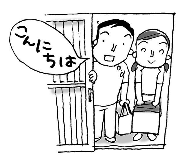 関口紀子19