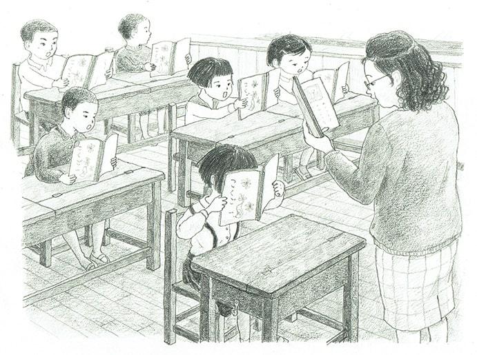 山本久美子17