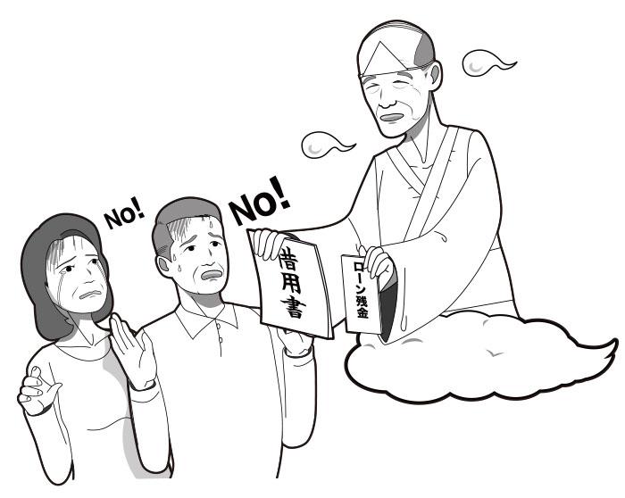 山崎フミオ6