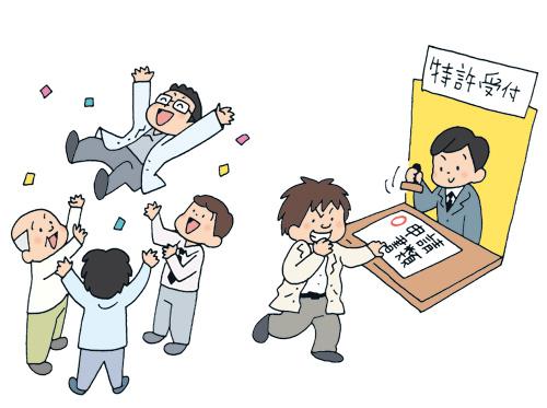 池田八惠子14