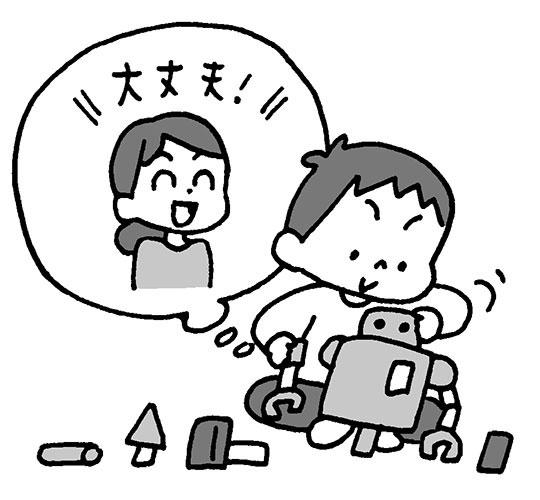 池田八惠子15
