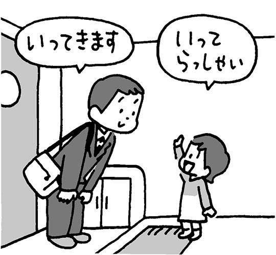 池田八惠子16