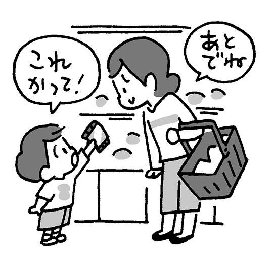 池田八惠子17