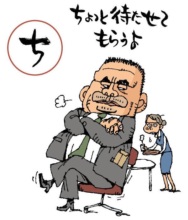 小島サエキチ4