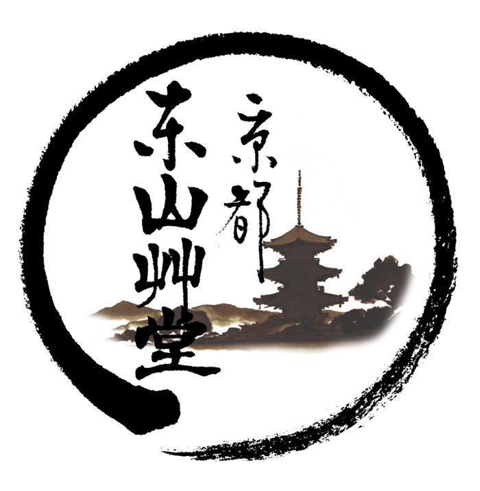 中島光教17