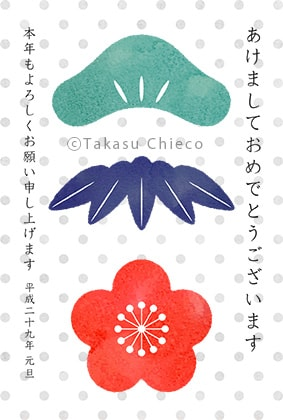 高須千詠子12
