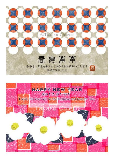高須千詠子20