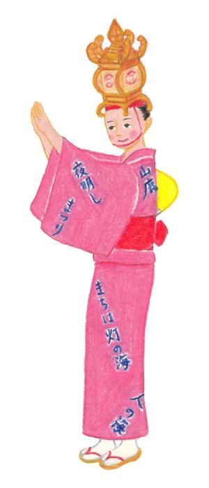 竹永絵里10