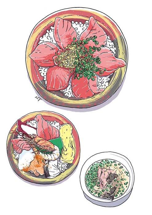 土田菜摘13