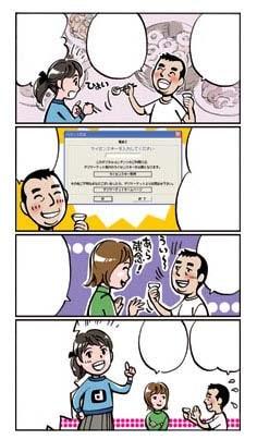 石川秀紀3
