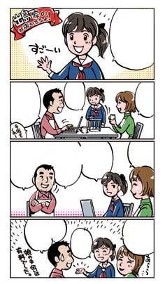 石川秀紀5