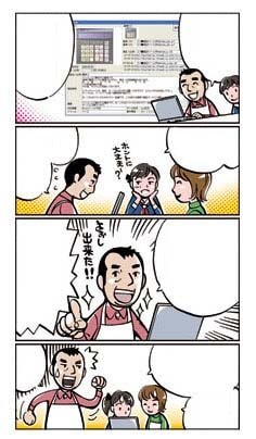石川秀紀6