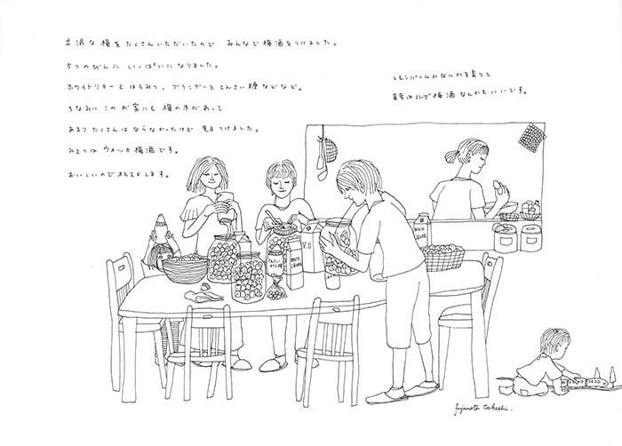 藤本猛士17