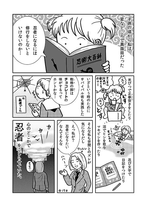 いずみ朔庵20